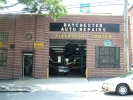 Baychester Auto Repair & Diagnostic Center, Inc.